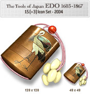 "Review of ""Edo 1603-1867"""